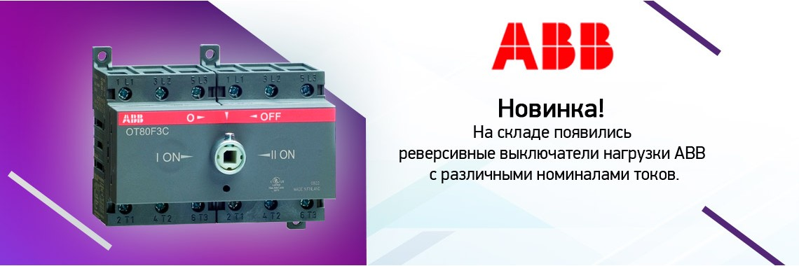 ABB-2